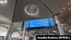 Истанбул һава аланы