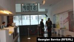 პოლიციის კონტროლი მუზეუმის შესასვლელში