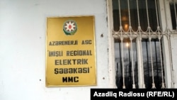 «İmişli Regional Elektrik Şəbəkəsi»