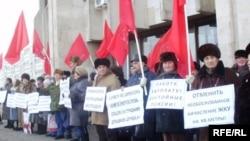 Протестные акции коммунистов прошли во многих городах России