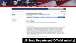 Извештај за човековите права на американскиот Стејт департмент