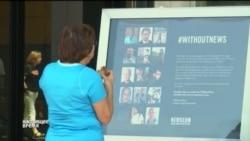 В Музее журналистики вспоминают погибших коллег