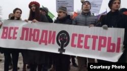 Акция феминисток в Петербурге