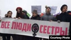 Митинг за права женщин