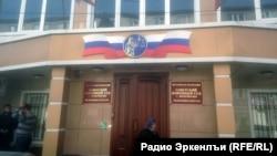 Советский мухъалъул диванхана