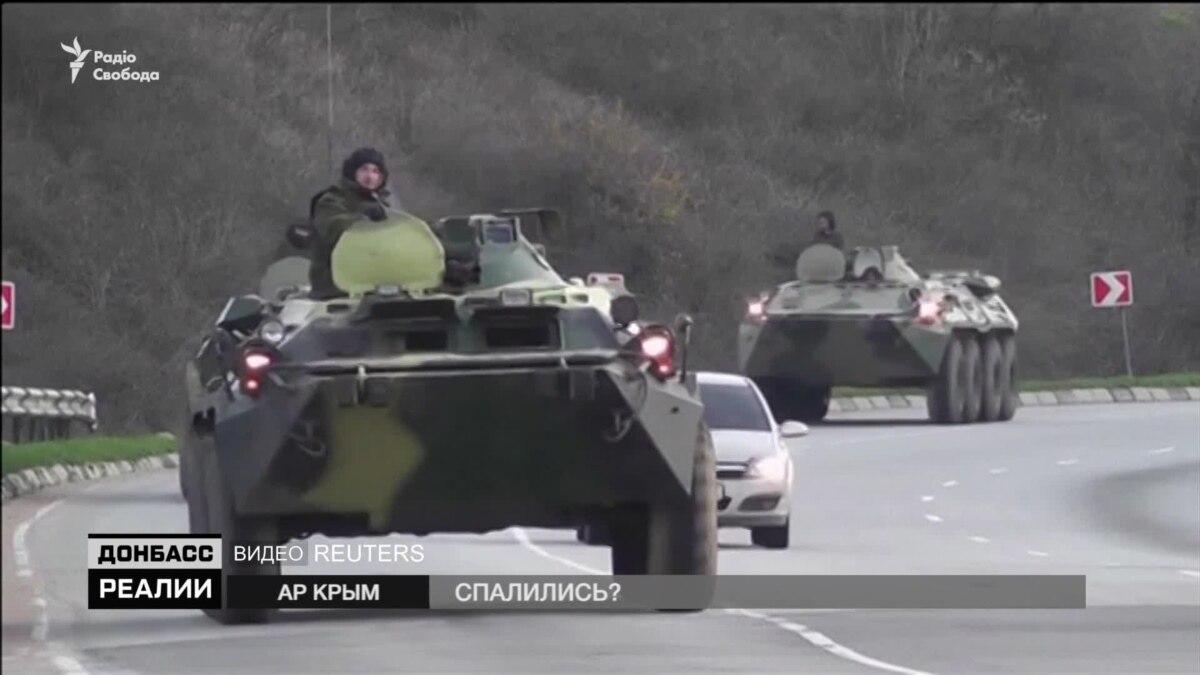 Кто разжигает межнациональный конфликт в Украине?