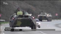 Хто розпалює міжнаціональний конфлікт в Україні?