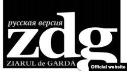 Frontispiciul ediției în limba rusă a Ziarului de Gardă.