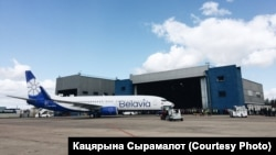 Belarus - New plane and promo production of Belavia airline. Minsk, 15Aug2016