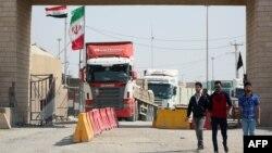 Անցակետ Իրանի և Իրաքի միջև սահմանին, արխիվ