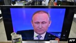 Трансляция «прямой линии» президента России Владимира Путина. 14 апреля 2016 года.