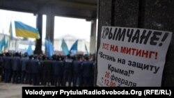 Rusiye tarafdarlarınıñ ilânı, 2014 senesi fevral 26 künü