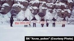 Протест жителей Хабаровского края против строительства китайского завода