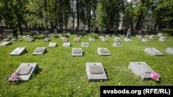 Вайсковыя могілкі ў Менску