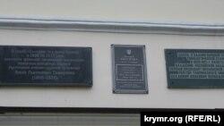 Пам'ятні дошки на Воронцовському будинку