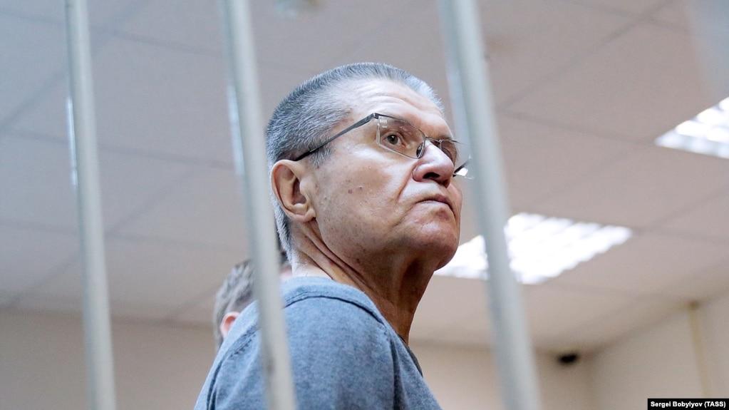 Признать виновным — Хорошавину дали больше, чем Улюкаеву и Белых