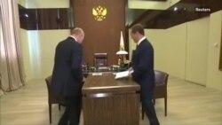 Деятельность Дмитрия Медведева за последние полгода