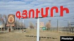 Armenia - A big road sign at the entrance to Gyumri, 24Nov2013.