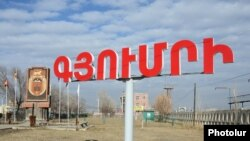 Armenia - A big road sign at the entrance to Gyumri, 24Nov2013.