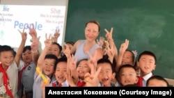 Анастасия Коковкина с учениками