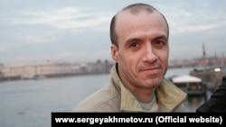 Сергей Ахметов