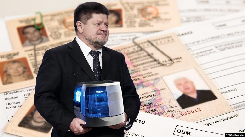 Евгений Брюн, коллаж