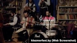 Скрыншот з галоўнай старонкі афіцыйнага сайту фэстывалю klezmerfest.by