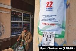 Листовка парламентских выборов в Узбекистане. Ташкент, 28 ноября 2019 года.