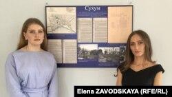 Авторы проекта – Милана Бжания и Анастасия Князева