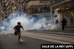 1 iulie 2020: Gaz lacrimogen.