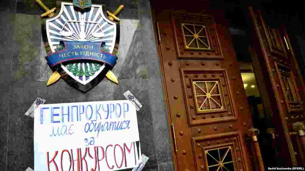 Активісти вимагали обрання генпрокурора на відкритому конкурсі