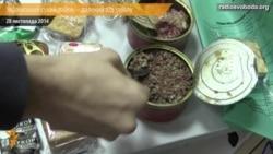 Український сухий пайок – далекий від ідеалу