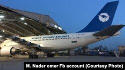 """Архивна снимка на самолет на Афганистанските линии """"Ариана"""""""