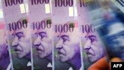 İsveçrə frankı