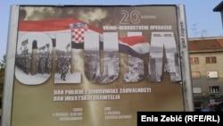 Праздничный плакат на улице хорватского города