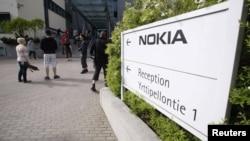 Objekt i Nokias