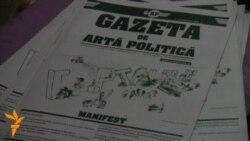Lansarea Gazetei de Artă Politică la Chişinău