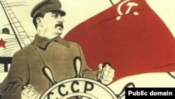 """Сталин - наш рулевой"". Плакат 1930-х годов"