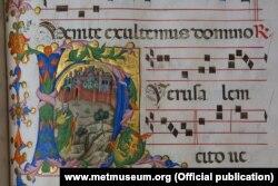 """Фрагмент книги """"Пророк Исаия на стенах Иерусалима"""", 1401 год"""