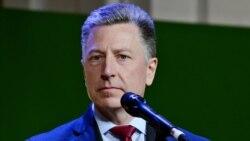 Ваша Свобода | Волкер порадив Конгресу не довіряти Луценку