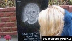 Ля магілы Альберта Бацяноўскага