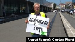 Russia, Vladivostok, picket