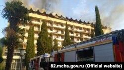 Пожар в санатории