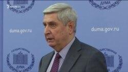 Член парламенту Росії про визнання РСЕ/РС «іноземним агентом»
