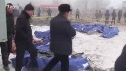 """Дар канори Бишкек """"қуттии сиёҳ""""-и ҳавопаймои сарнагуншударо ёфтанд"""
