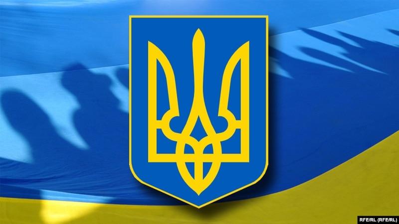 слушать украинскую эстрадную музыку