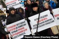 Протестующие с плакатами на митинге против концессий в Новосибирске