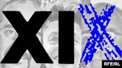 اين ارگان مدافع حقوق بشر که نام خود را از ماده نوزدهم منشور جهانی حقوق بشر سازمان ملل متحد مبنی بر لزوم وجود حق «آزادی بيان» وام گرفته، همچنين کارزاری اينترنتی را برای جمع آوری امضا در حمايت از آزادی اين افراد آغاز کرده است.