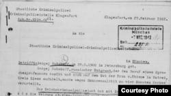 Оригинал документа. Клагенфурт, 27 февраля 1942.