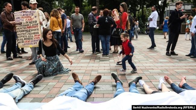 Акція «Година смерті» біля Верховної Ради. Київ, 6 червня 2017 року